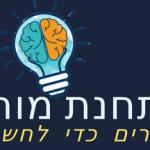 logo_blue111